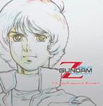 機動戦士Zガンダム ~A New Translation Review~(アルバム)
