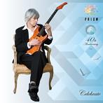 PRISM/Celebrate(アルバム)