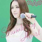 nAo/Strawberry Heart(アルバム)