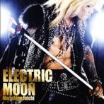 森重樹一/ELECTRIC MOON(アルバム)