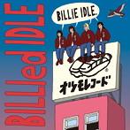 BILLIE IDLE(R)/BILLIed IDLE(アルバム)