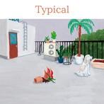 neco眠る/Typical(アルバム)