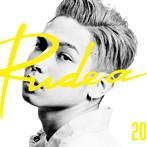 Rude-α/20(アルバム)