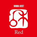三浦和人/三浦和人ベスト「Red」