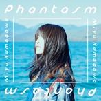 熊川みゆ/Phantasm(アルバム)