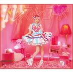 えなこ/ドレス・レ・コード(アルバム)