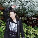 清水ひろみ Splash Diva/Cheers for Tears(アルバム)