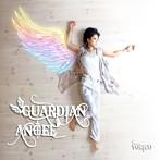 より子/GUARDIAN ANGEL(アルバム)