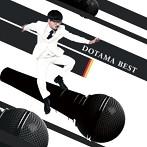 DOTAMA/DOTAMA BEST(アルバム)