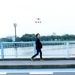 松井文/顔(アルバム)