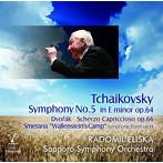 チャイコフスキー:交響曲第5番 エリシュカ/札幌so.(HQCD)(アルバム)
