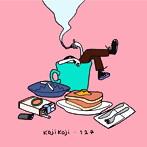 kojikoji/127(アルバム)
