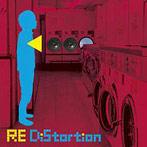 ハヌマーン/RE DISTORTION(アルバム)