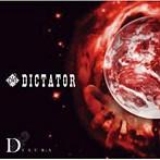 DIAURA/DICTATOR(type A)(アルバム)