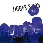 JIGGER'S SON/バトン(アルバム)