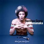 ジョー山中/BAMBOO GRASS(アルバム)