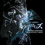 「ミラー・ツインズ」オリジナル・サウンドトラック(アルバム)