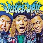 WANIMA/JUICE UP!!(シングル)