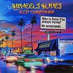 Ken Yokoyama/4Wheels 9Lives(アルバム)