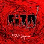 EIZO Japan/EIZO Japan 1(アルバム)