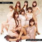ミステリー・ガールズ・プロジェクト/MGP3(アルバム)