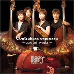 Contrabass espresso-quartet works- Black Bass Quintet(アルバム)