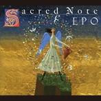 EPO/Sacred Note~神聖な覚え書き~(アルバム)