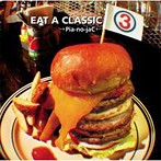 →Pia-no-jaC←/EAT A CLASSIC 3(アルバム)