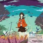 mamenoi(MANYO&やなぎなぎ)/Tachyon(アルバム)