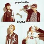 go!go!vanillas/SHAKE(アルバム)