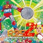 エグジット・トランス・プレゼンツ R25・スピード・アニメトランス・ベスト2(アルバム)