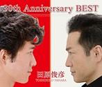 田原俊彦/30th Anniversary BEST(アルバム)
