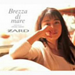 ZARD/Brezza di mare ~dedicated to IZUMI SAKAI~(アルバム)