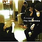 SALOVERS/バンドを始めた頃(アルバム)