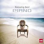 リラクシング・ベスト ピアノ(アルバム)