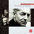 ヘルベルト・フォン・カラヤン/ワイセンベルク&カラヤン名演集(アルバム)