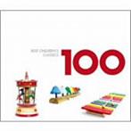 こどものためのクラシック・ベスト100(アルバム)
