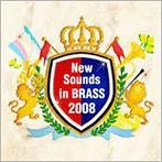 東京佼成ウインドオーケストラ/ニュー・サウンズ・イン・ブラス 2008(アルバム)