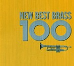 新・ベスト吹奏楽100(HQCD)(アルバム)