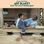 アート・ブレイキー&ザ・ジャズ・メッセンジャーズ/ジプシー・フォーク・テールズ(アルバム)