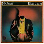 エルビン・ジョーンズ/ミスター・ジョーンズ(アルバム)