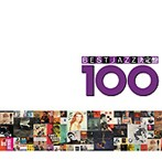 BESTジャズ決定盤 100(アルバム)