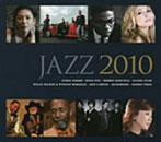 ジャズ2010(アルバム)