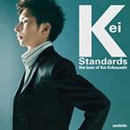 小林桂/Keiスタンダード~the best of Kei Kobayashi(アルバム)