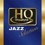 HQCDで聴く高音質ジャズ(HQCD+通常CD)(アルバム)