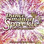 ダンスマニア・スパークル-Best Of 90's Dance Pop(アルバム)
