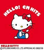 HELLO! CMヒッツ(アルバム)