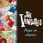 ベンチャーズ/ポップス・イン・ジャパン~夜明けのスキャット~(アルバム)