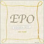 EPO/ゴールデン☆ベスト EPO(アルバム)