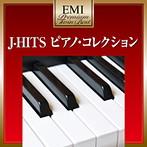 小原孝/プレミアム・ツイン・ベスト ピアノの響きに包まれて~J-HITS COLLECTION(アルバム)